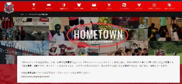 14札幌冈萨多俱乐部.png
