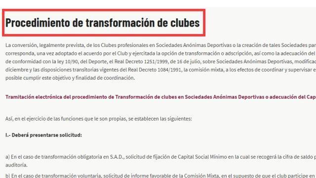 5俱乐部转化、成立公司的过程与要求.jpg