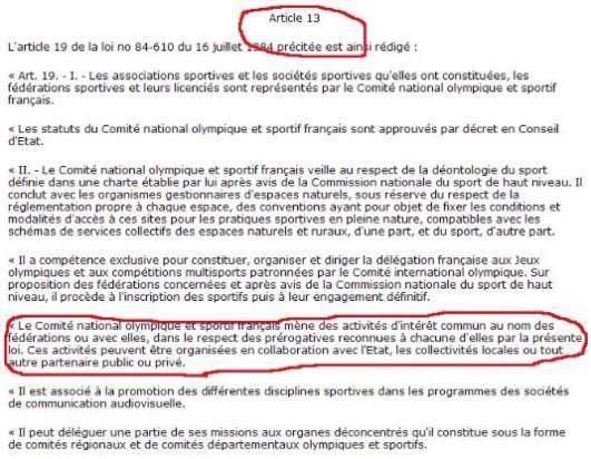 15法国《体育法》第13条关于欧盟法律资金自由流动的规定.jpg