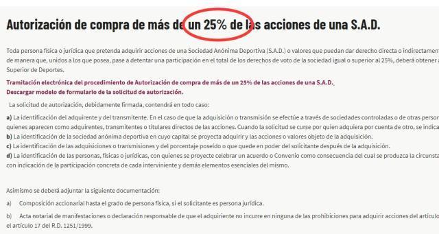 6单个股东原则上控股不得超过25%的法律规定.jpg
