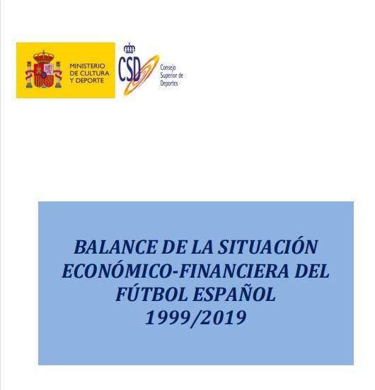 11西班牙政府文化体育部和最高体育理事会.jpg