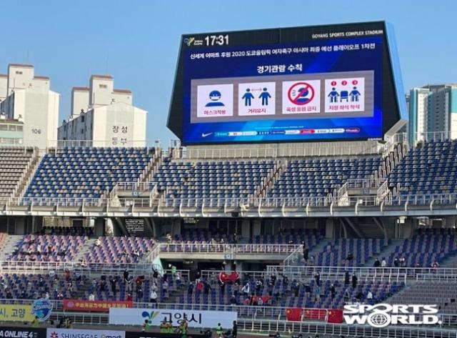 《【天辰平台主管】韩媒批中国球迷多次呐喊:中国队赢了比赛输了精神》
