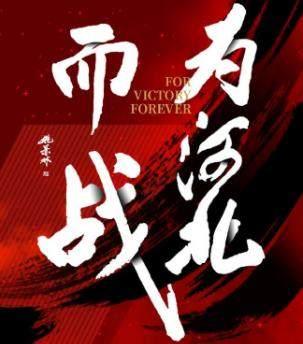 《【天辰代理加盟】河北队vs武汉队首发:中韩主帅斗法 马尔康未报名》