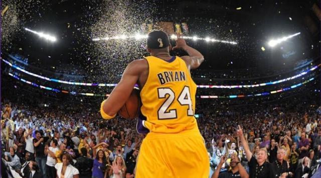 Kobe-Bryant-trailer.jpg