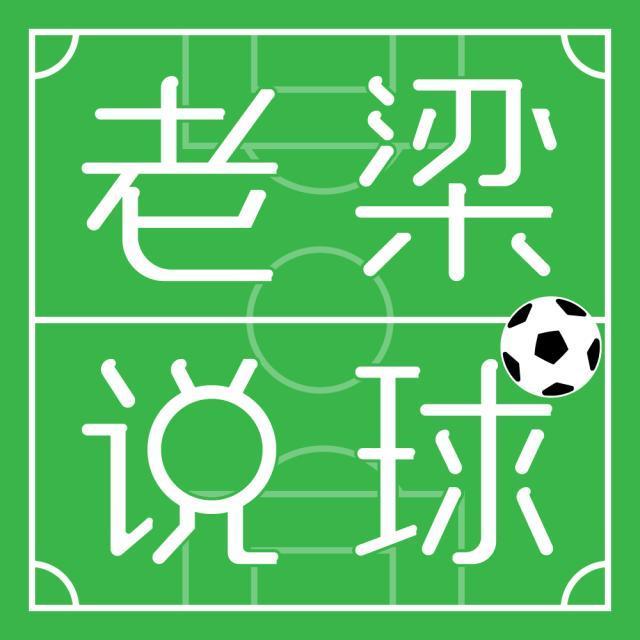 《【天辰平台代理】【老梁说球】比利时急需天王都在场,荷兰队还不行》