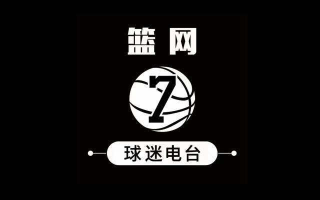 《【鹿鼎账号注册】【布鲁克林网事】篮网距离淘汰雄鹿只差3厘米》