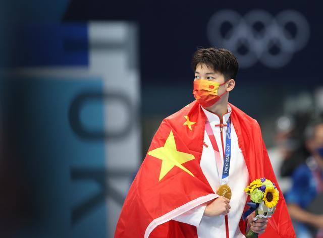 《【天辰招商主管】超越里约追赶伦敦?中国游泳队还有哪些争牌点?》