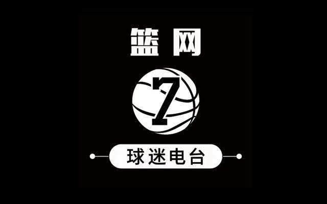 《【天辰娱乐返点】【布鲁克林网事】怒选5人还获哈登迷弟 篮网杀疯了》