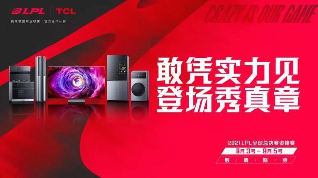 微信图片_20210904201818.jpg