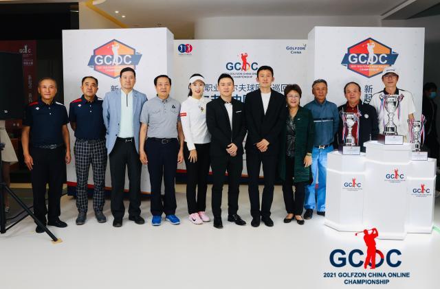 高尔夫尊中国网络大赛发布会现场与会领导及嘉宾合影.jpg