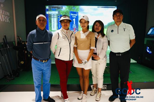 高尔夫尊中国网络大赛配对赛球员及嘉宾合影.jpg